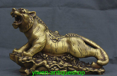 """15"""" Chinese Brass Fengshui 12 Zodiac Year Tiger Wealth violent pine tree Statue"""
