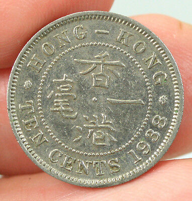 1938 British Colony Hong Kong Ten Cents Coin Very Fine Condition
