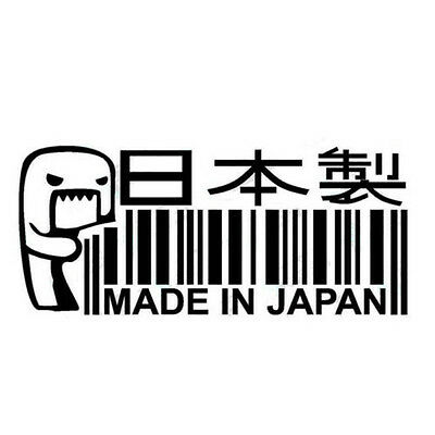MADE IN JAPAN Car Sticker /Window/Bumper JDM DRIFT Barcode Vinyl Decal Black