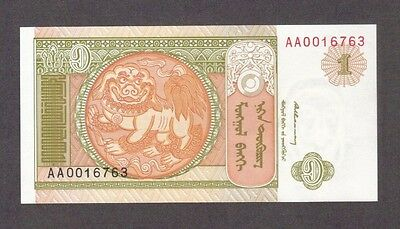 1993 1 One Tugrik Genghis Khan Mongolia Currency Unc Banknote Note Money Bill Cu