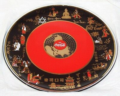 1960's Coca Cola Glass World Dish Plate