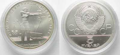 RUSSIA - USSR 5 Roubles 1980 (Moscow) Archery OLYMPICS MOSCOW silver BU # 96224