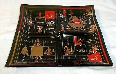 "1967 Coca Cola Glass "" World Dish "" Plate Serving Tray"