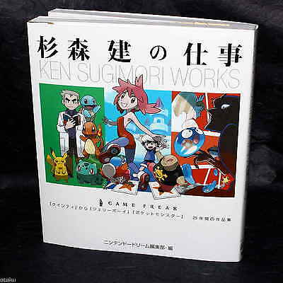Ken Sugimori Works - game manga artbook NEW