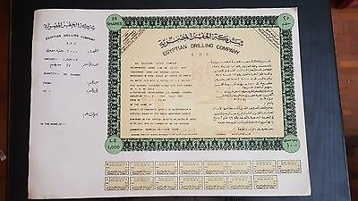 EGYPT OLD Stock & Bond . SHARE WITH COUPONS  .LOT 22