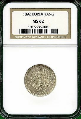 Korea   1892  1 Yang  Year 501  Ngc Ms  62  Silver