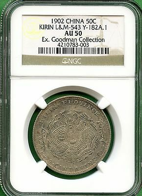 China 1902  50 CENTS KIRIN  L&M 543  Y 182A.1  NGC AU 50  EX. GOODMAN COLLECTION