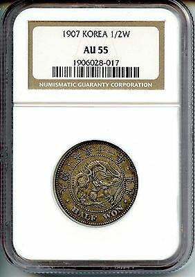Korea   1907 1/2 Won  Year 11   Ngc Au 55     Silver