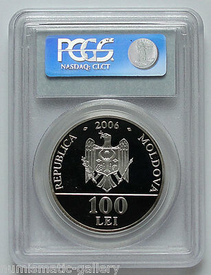 Moldova 100 Lei  2006 Pcgs Pr69 = 15 Years Of Independence =