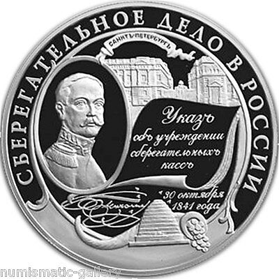 RUSSIA 25 ROUBLES 2001 PF Silver 5 Oz. THE SAVINGS-AFFAIRS IN RUSSIA