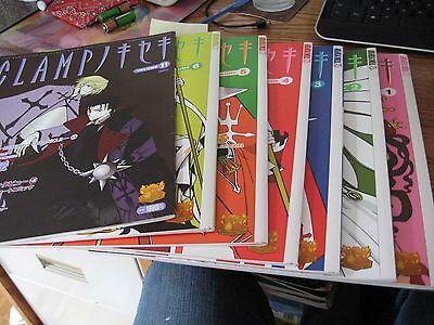 JAPAN-Clamp-books-1-6-and-11-RG-Veda-w-chess-pieces-lo