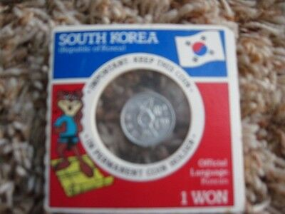 South Korea 1970 1 WON Coin - The Bank of Korea -Vintage - Rare Coin  Sugar Bear