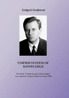Unified System of Knowledge (Paperback or Softback)