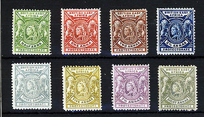 BRITISH EAST AFRICA KUT Queen Victoria 1896-1901 A Part Set SG 65 to SG 74 MINT