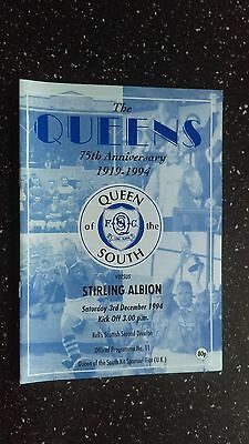 Queen Of The South V Stirling Albion 1994-95