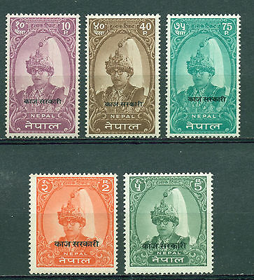 Nepal Scott #O15 NOTE MNH Non Issued OVPT Service on King Mahendra CV$3+
