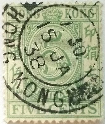 Hong Kong Used Stamp Scu327Rr...worldwide Stamps