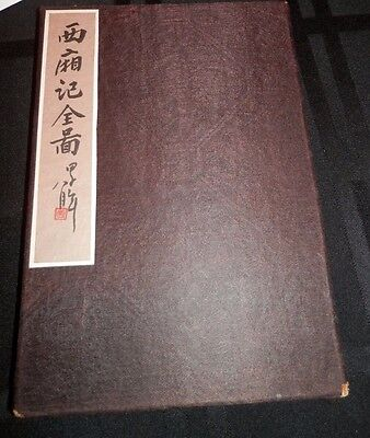 OLD CHinese Asian PAINTING BOOK Picture Story vintage Asian Artwork Hand Painted