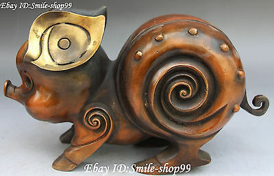 """10"""" Chinese Bronze Gilt Carving Zodiac Year Animal  abstract Swine Pig Statue"""