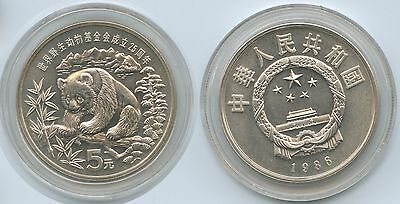 GB1416 - China 5 Yuan 1986 KM#150 RAR Panda UNC Silver World Wildlife Fund