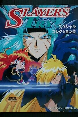 Japan SLAYERS TRY Special Collection #2 Anime book OOP