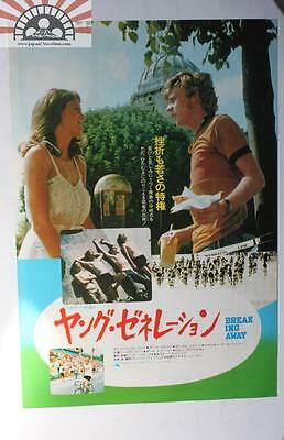 MCH29100 Breaking Away 1979 Japan Movie Chirashi Flyer Mini Poster