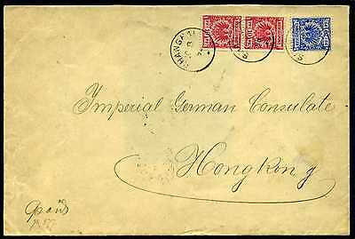 DP China V 47d Paar + 48d  Brief  Shanghai  Hongkong  1896