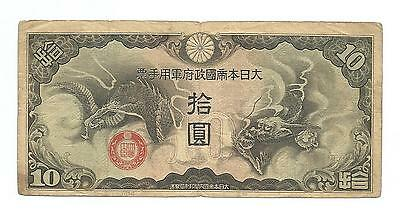 NCOFFIN CHINA JAPANESE MARCO POLO BRIDGE INCIDENT ND 1939 10 YEN M-20r BANKNOTE