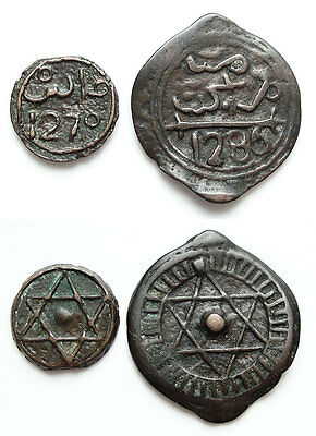 MOROCCO 1 and 4 Falus AH1270/86 Cast Bronze (2 coins)
