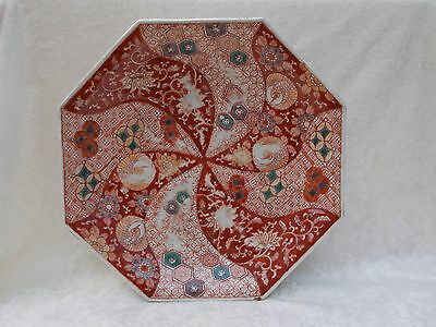 Vintage Japanese Porcelain Imari Charger/Server - Octagon, Pin Wheel, Bat Marks