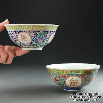 Two Chinese Famille Rose Porcelain Bowls, Scrolling Lotus & Characters, 19th C.