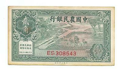 Ncoffin Farmers Bank Of China (1937) Serial Number Es 308543 20 Cents Banknote