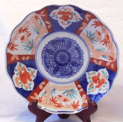 C19Th Japanese Imari Plate With A Wavy Rim And Picture Panels