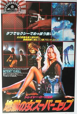 MCH29110 Intent to Kill 1992 Japan Movie Chirashi Flyer Mini Poster Traci Lords