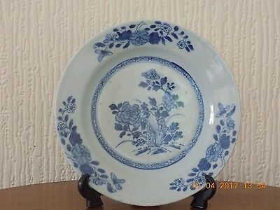 CHINESE QIANLONG PERIOD MADE FOR EXPORT BLUE AND WHITE PORCELAIN PLATE c1770-90