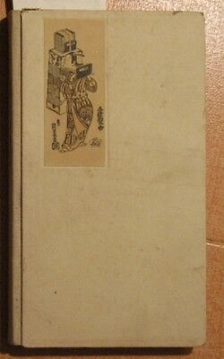 Japan painting Rare album 1986 Russian reproductions Old Japanese art Book vtg