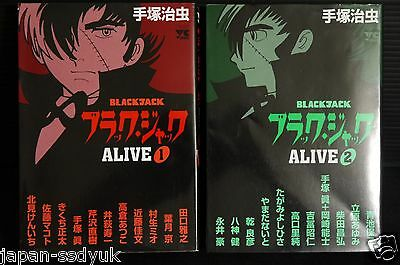 JAPAN manga: Black Jack alive vol.1+2 Complete set