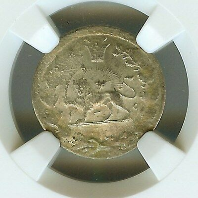 Middle Eastern Ah1319 (1901) Silver Shahi  Km#965 Ngc Ms64  Rare!