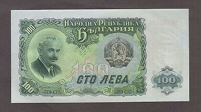 1951 100 Leva Bulgaria Currency Large Gem Unc Banknote Note Money Bank Bill Cash
