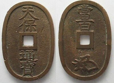 JAPAN 100 Mon TEMPO TSUHO ND (1835-1870) bronze VF # 96401