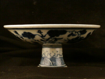 Fine Chinese Yuan Dy Blue & White Porcelain *Kylin* High Heel Bowl