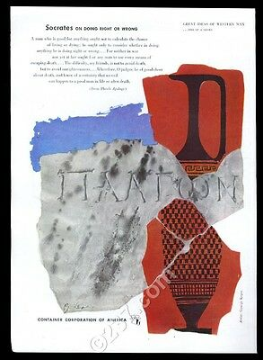 1953 Socrates quote Gyorgy Kepes art CCA vintage print ad
