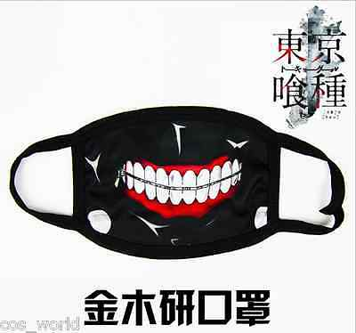 Japan Anime Tokyo Ghoul Cosplay Masks Unisex Protection Face Mask