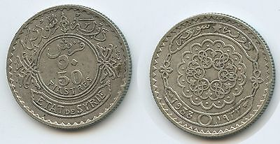 G9904 - Syria 50 Piastres 1933 KM#74 Silver Very Scarce Condition XF Syrien