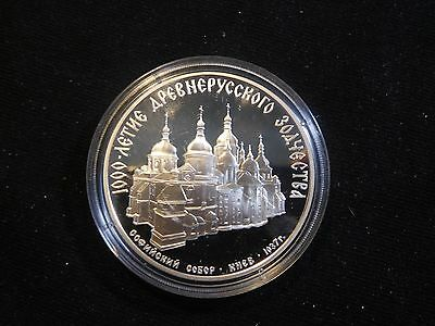Russia USSR 1988 Silver 3 Roubles Proof Cathedaral of St. Sophia, Kiev CV=$115