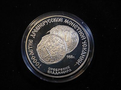 Russia USSR 1989 Silver 3 Roubles Proof Coins of St. Vladimir Catalog Value=$115