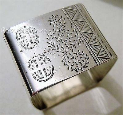 Antique Victorian Solid Silver Square Decorated Napkin Ring 1878 Martin Hall