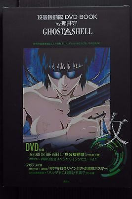 "JAPAN Ghost in the Shell DVD Book by Mamoru Oshii ""Ghost in the Shell"" W/DVD"