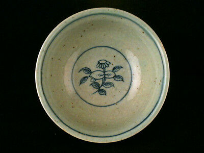 Chinese Yuan Dy Blue & White Porcelain *Flower* Bowl