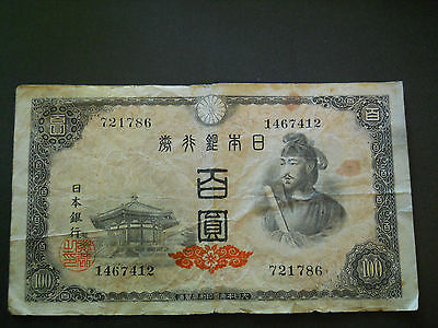 1946? Japan 100 Yen Japanese Currency Circulated One Hundred Yen Note